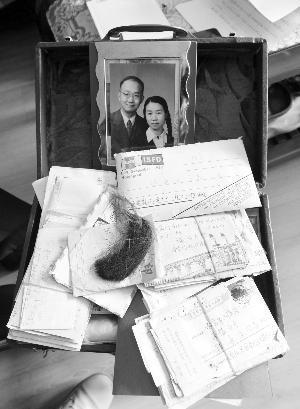 94岁院士给妻子写了60年情诗 装满一小皮箱 - 海 月 - 宁 静 致 远