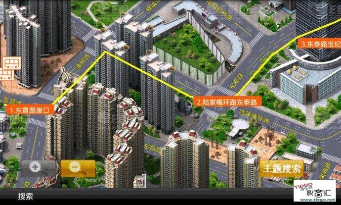 《e都市三维地图》查找起来方便又实用