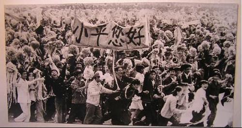1984年中国国庆35周年阅兵式