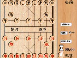 大家来玩中国象棋图片