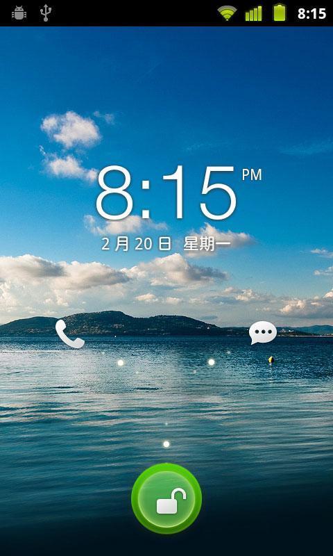 360手机桌面-MIUI截图2