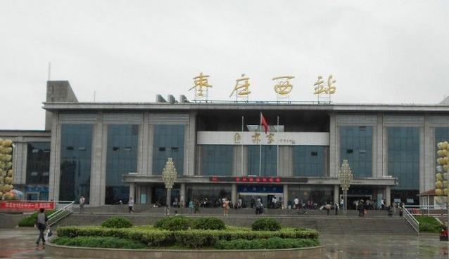 枣庄飞机场在 哪建设