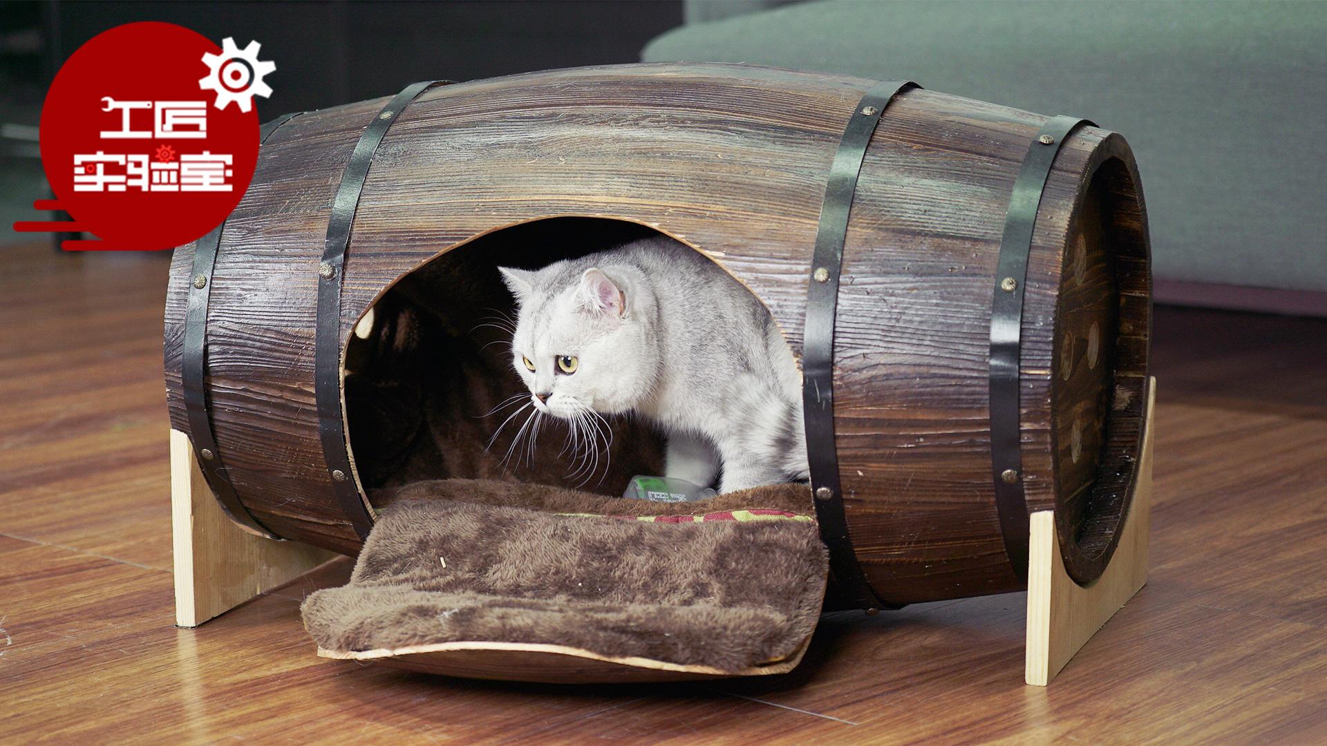 手把手教你DIY木桶猫窝