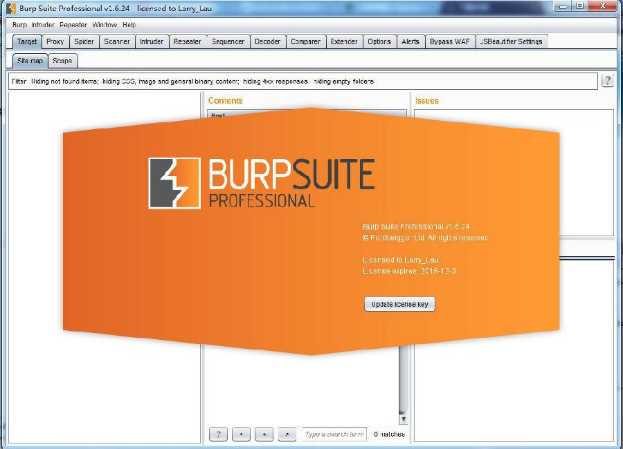 使用burp进行java反序列化攻击