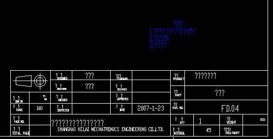 解决solidworks乱码图变成CAD改成图纸?pwe40xgelpwe142161xg工程图片
