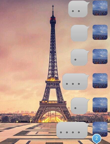 埃菲尔铁塔下表白图片