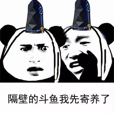 阴阳师悄悄话表情包8.jpg