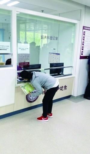 北京一医院被曝存矮窗口 院方:全面整改 - 钟儿丫 - 响铃垭人