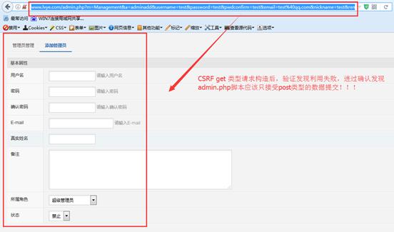 http://p7.qhimg.com/t01c0184c711fbc2b86.png