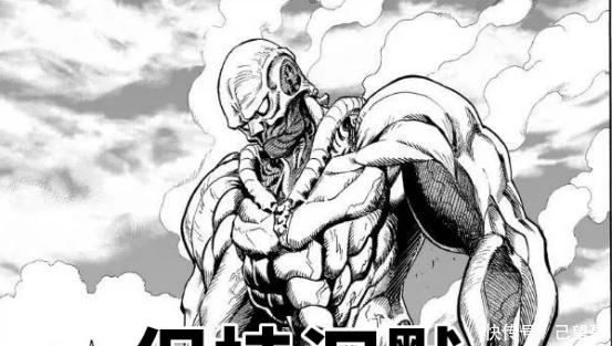 一拳超人:盘点剧中体型最大的龙级怪人,巨人在他面前就是弟弟