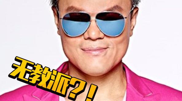 """把裴勇俊和JYP都卷进来的这个""""救援派""""到底是什么组织?"""