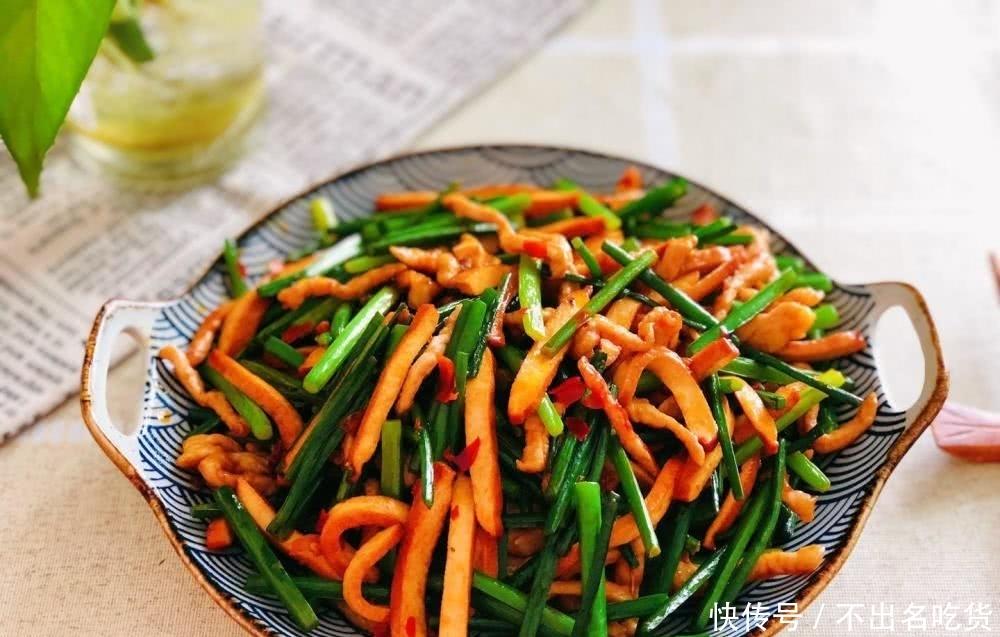 遇见这菜别犹豫,4块钱一斤,比韭菜香,比蒜苔嫩,正当季别错过