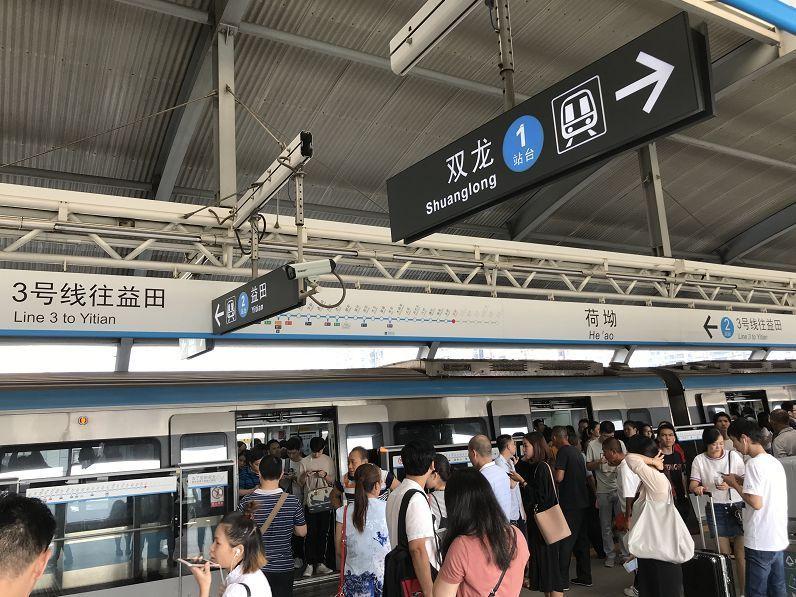 深圳地铁从高架桥掉下?太惊人了