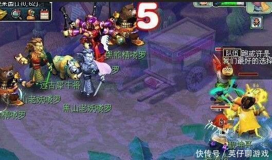 梦幻西游:玩家140级碗子山封妖,每天100妖成日常,收益颇丰