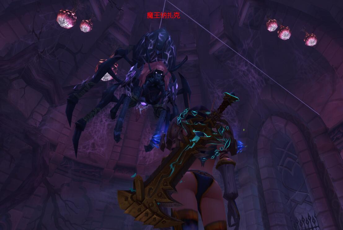 《魔兽世界》国服意外更新世界boss魔王纳扎克