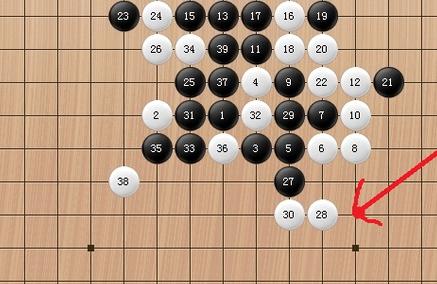 下五子棋的技巧图片