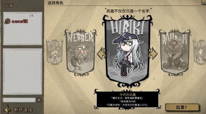战舰少女-响.jpg