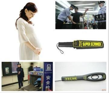孕妇可以过火车安检吗?