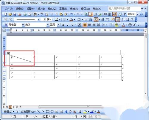 word2003起到作用表头装修室内设计师绘制的斜线图片