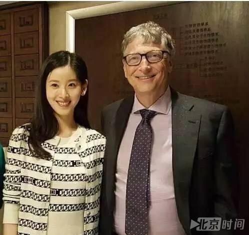 388.2亿:24岁奶茶妹成最年轻富豪 - 一统江山 - 一统江山的博客