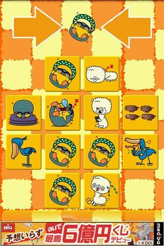 独立制作动物教育游戏