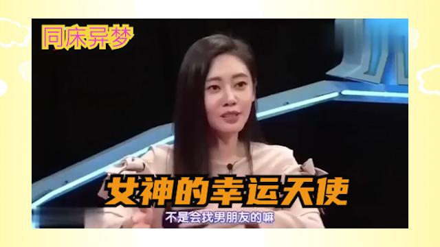 同床异梦:韩国女星自曝会耍酒疯,前男友都受不了.