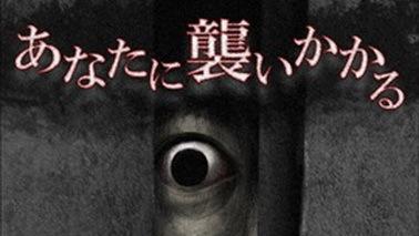 日系恐怖手游《无影灯》将推VR版本 求心理阴影面积