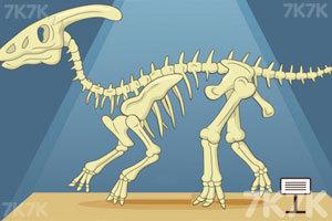 组装恐龙标本,组装恐龙标本小游戏,360小游戏