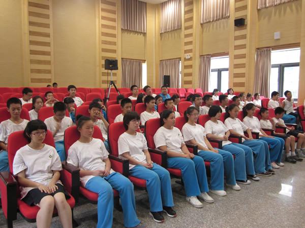北京润丰学校