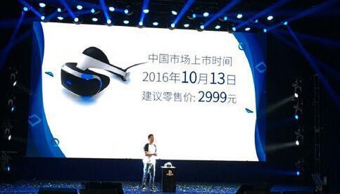 HTC老总表示PS VR技术落后