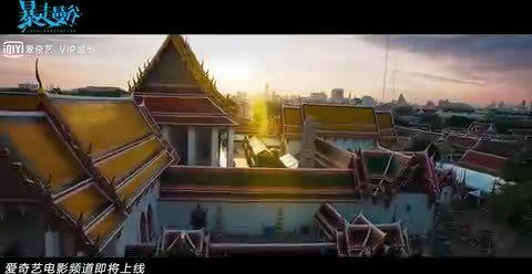 《暴走曼谷》预告片