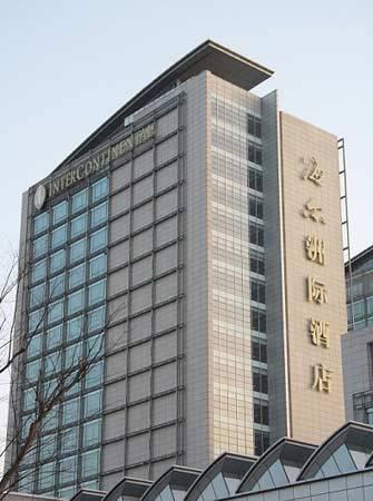 青岛海尔洲际大酒店