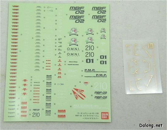 P10 r sticker.jpg