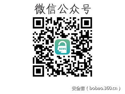 http://p9.qhimg.com/t01cc5d036b04c82003.jpg
