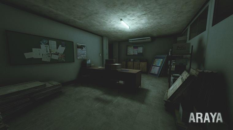 《阿拉亚》游戏画面