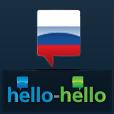 Hello-Hello 俄语 (手机)