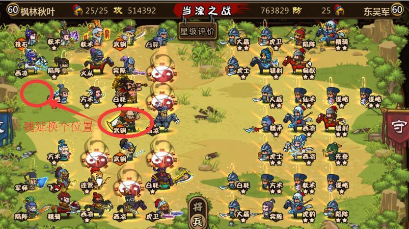 合肥之战2.jpg