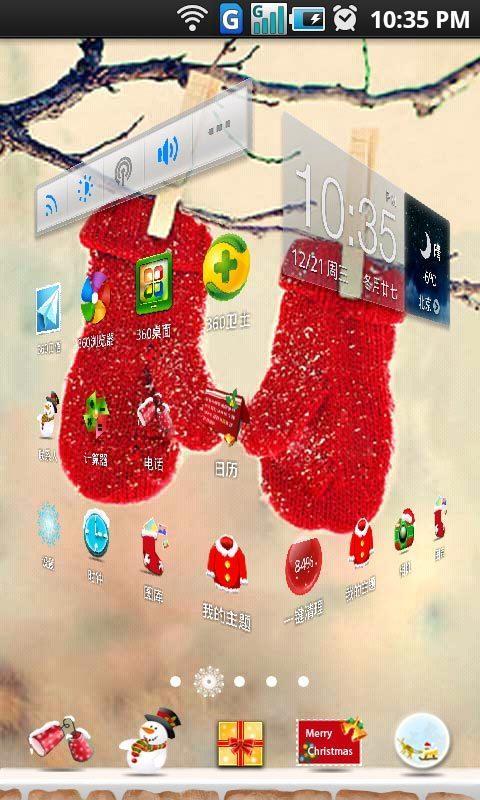 360桌面主题-温情圣诞截图1