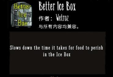 冰箱保鲜设置.jpg