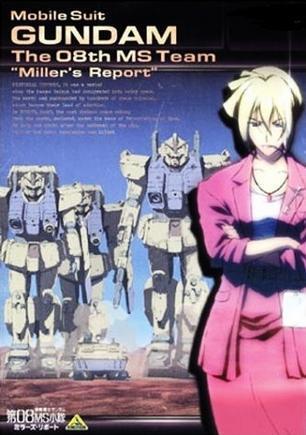 MillerReport.jpg