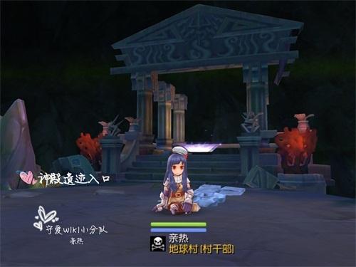 神殿遗迹入口照片.jpg