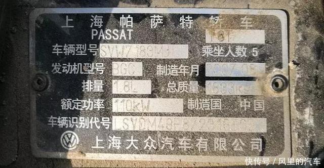 帕萨特1.8T.中控锁没反应,300元工时妥妥的……