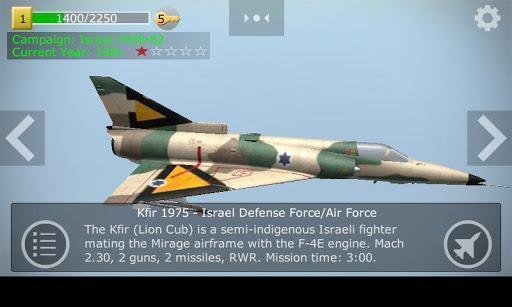 以色列战斗机截图5