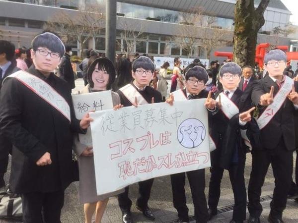 日本京都大学毕业典礼变Cos秀:画面让人凌乱