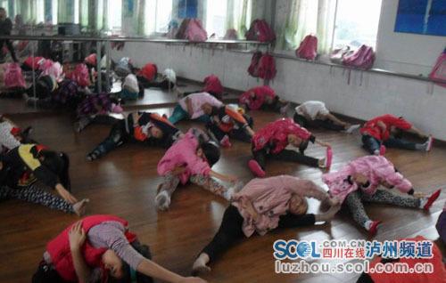 水果拳舞蹈教学视频_360新闻搜索
