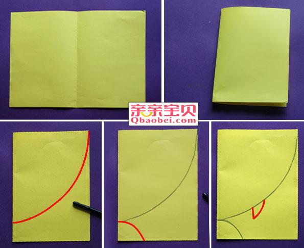 幼儿彩纸小鱼制作方法