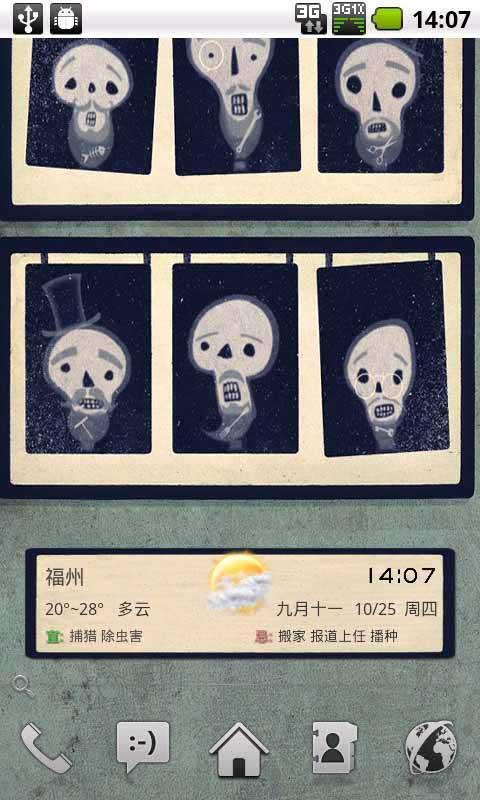 【图片】绅士的品格国语版qq家园精武堂自修软件【6p】