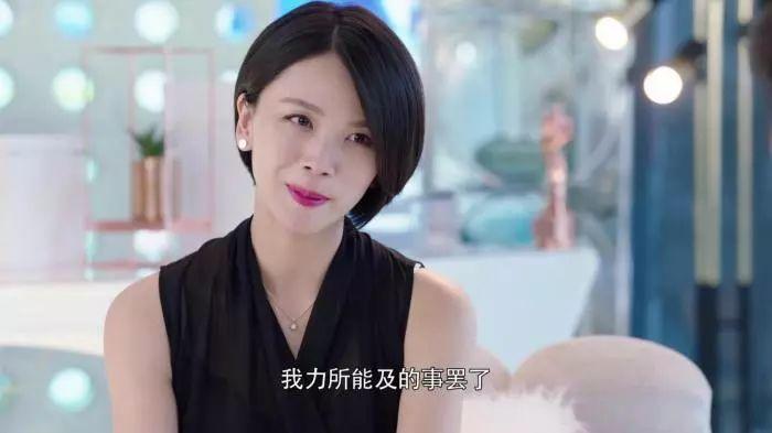 女主赵丽颖被抢戏吃哑巴亏,女二女四开撕,这剧还能不能追了啊?