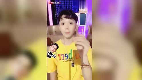 跨界喜剧王,郭聪明携网红杀来了,现在是他的表演时间!