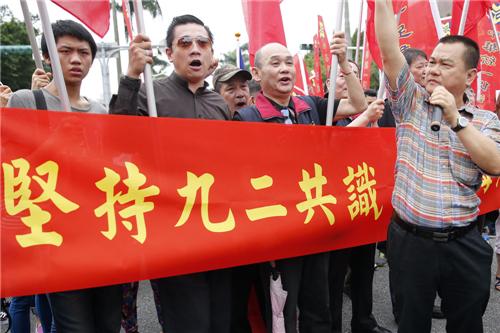 蔡英文犯下大错,亲手断送台湾未来 - 挥斥方遒 - 挥斥方遒的博客
